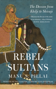REBEL SULTANS jacket..jpg