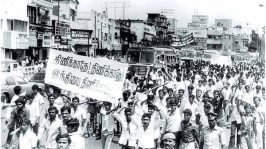 anti-hindi-agitation-1965_1560253100420.jpg